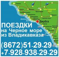 www.avtokoles.ru