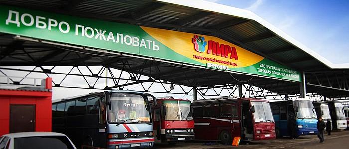рынок ЛИРА в Горячеводске