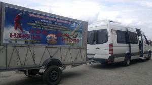 """Поездки в Горячеводск на рынок """"Лира"""""""