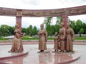 г. Владикавказ Памятник присоединения Осетии к России